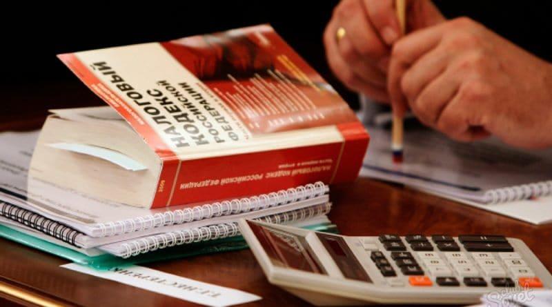 Налоговые вычеты по страхованию
