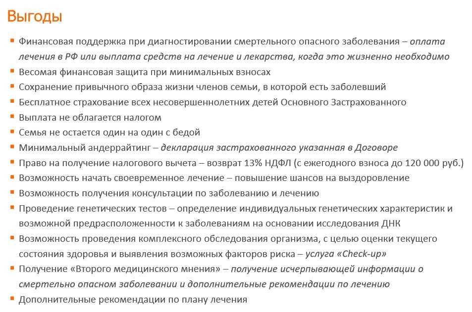 """ПРОГРАММА """"СУПЕРДОК"""""""