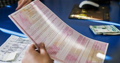 Новые изменения правил ОСАГО начнут работать к осени 2020 года
